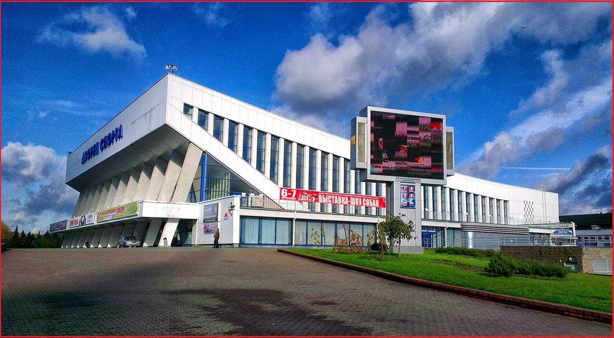 дворец_Спорта